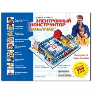 Конструктор 999 схем, Знаток